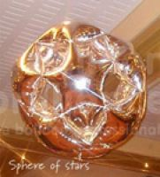 Sphere of Stars $150